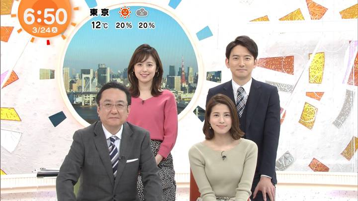 2020年03月24日永島優美の画像09枚目