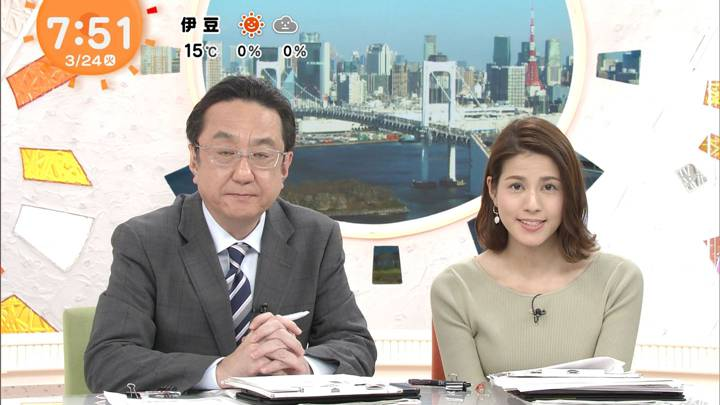 2020年03月24日永島優美の画像13枚目