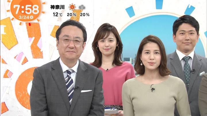 2020年03月24日永島優美の画像14枚目