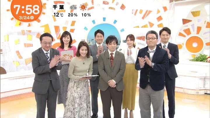 2020年03月24日永島優美の画像15枚目