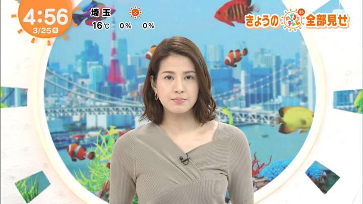 2020年03月25日永島優美の画像01枚目