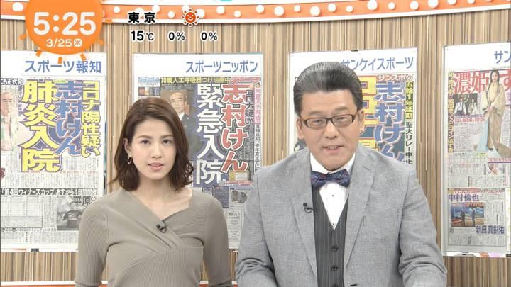 2020年03月25日永島優美の画像04枚目