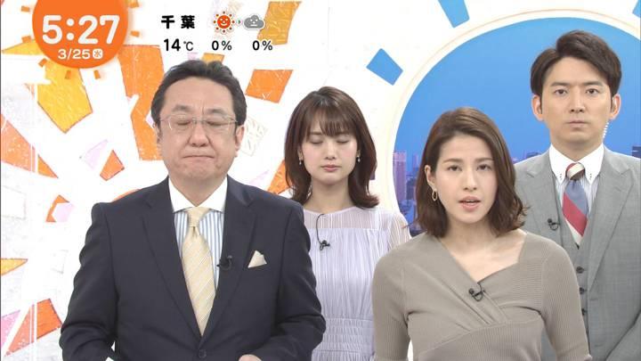 2020年03月25日永島優美の画像05枚目
