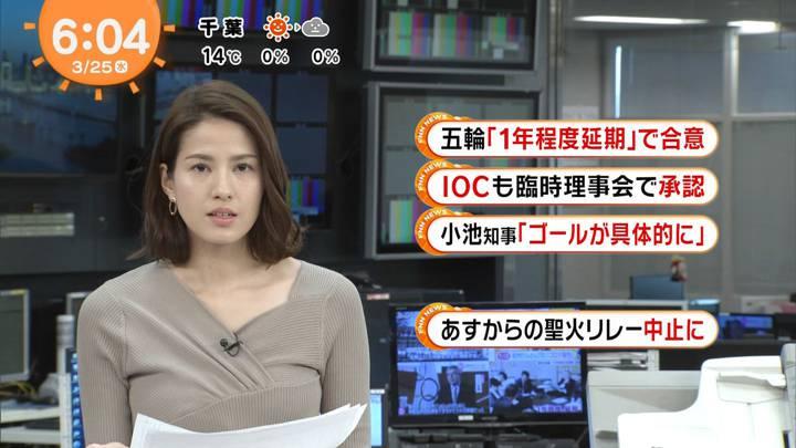 2020年03月25日永島優美の画像07枚目