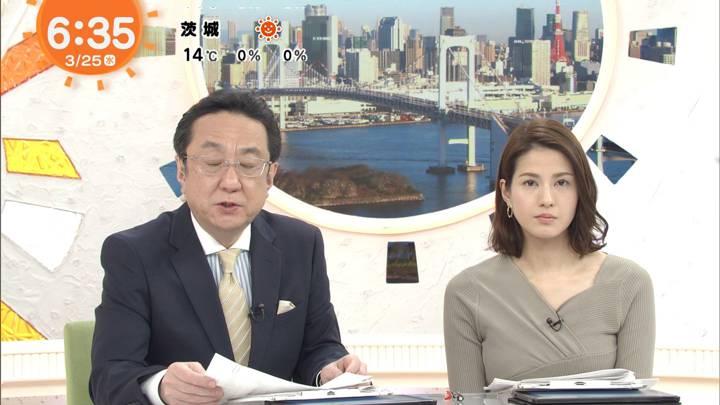 2020年03月25日永島優美の画像08枚目