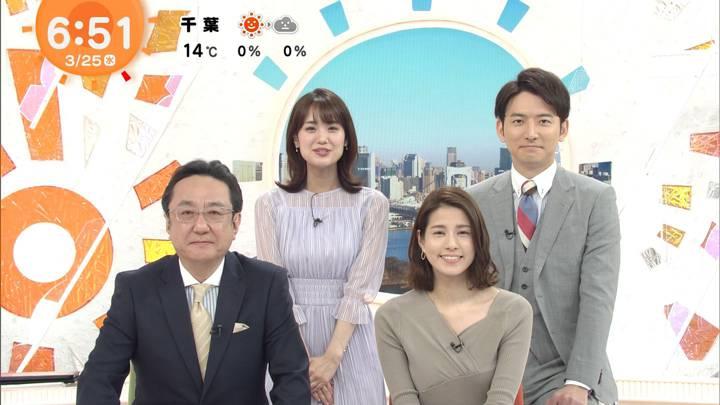 2020年03月25日永島優美の画像09枚目