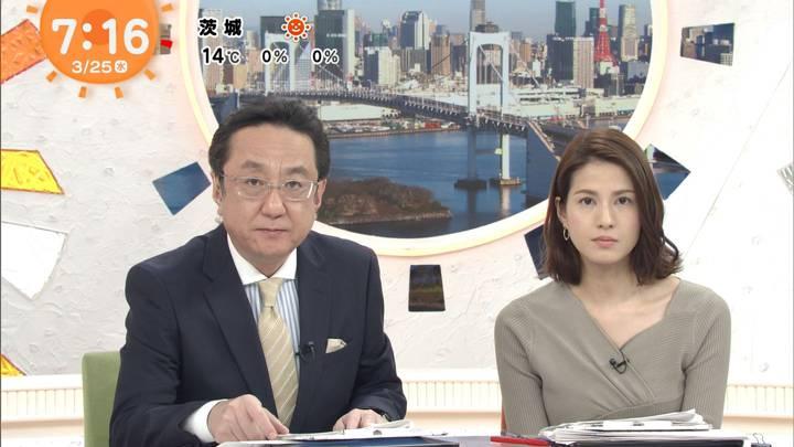 2020年03月25日永島優美の画像10枚目