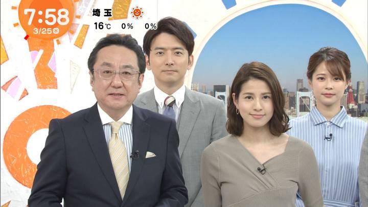 2020年03月25日永島優美の画像11枚目