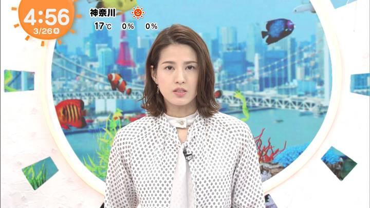 2020年03月26日永島優美の画像01枚目
