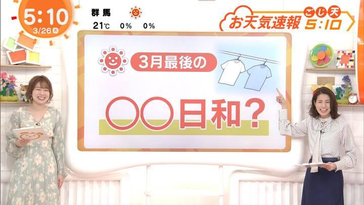 2020年03月26日永島優美の画像02枚目