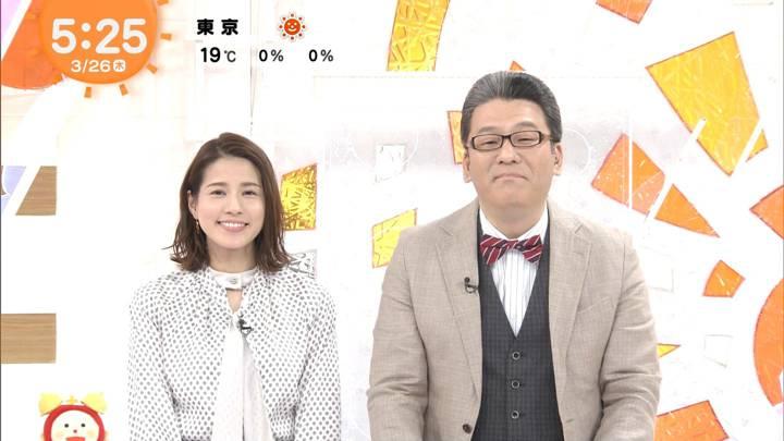 2020年03月26日永島優美の画像03枚目