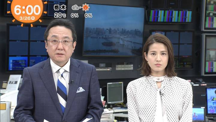 2020年03月26日永島優美の画像05枚目
