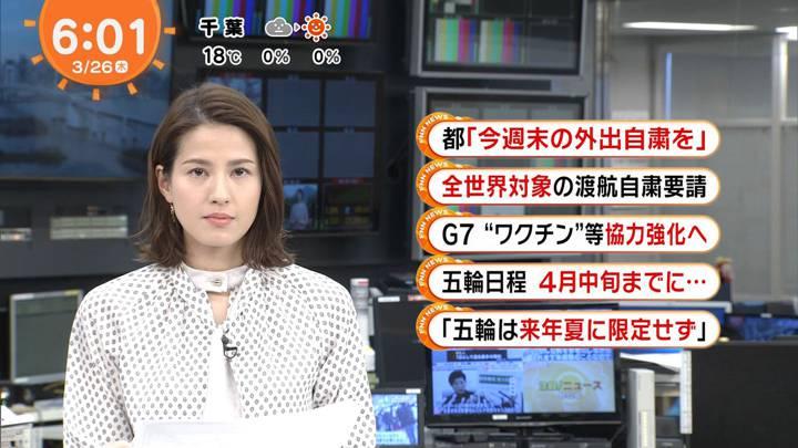2020年03月26日永島優美の画像06枚目