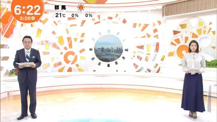 2020年03月26日永島優美の画像07枚目