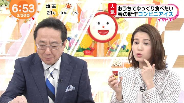 2020年03月26日永島優美の画像08枚目