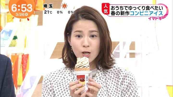 2020年03月26日永島優美の画像09枚目