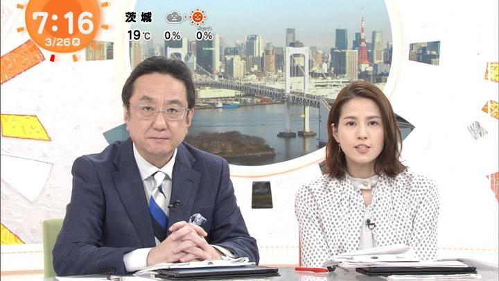 2020年03月26日永島優美の画像10枚目