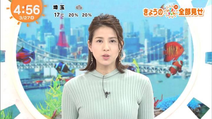 2020年03月27日永島優美の画像01枚目