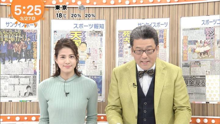 2020年03月27日永島優美の画像03枚目