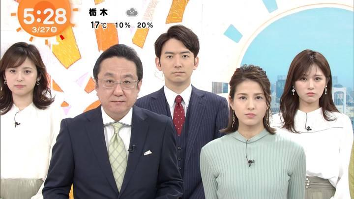 2020年03月27日永島優美の画像04枚目
