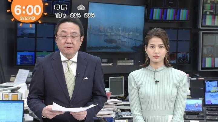 2020年03月27日永島優美の画像05枚目
