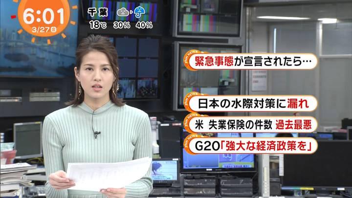 2020年03月27日永島優美の画像06枚目