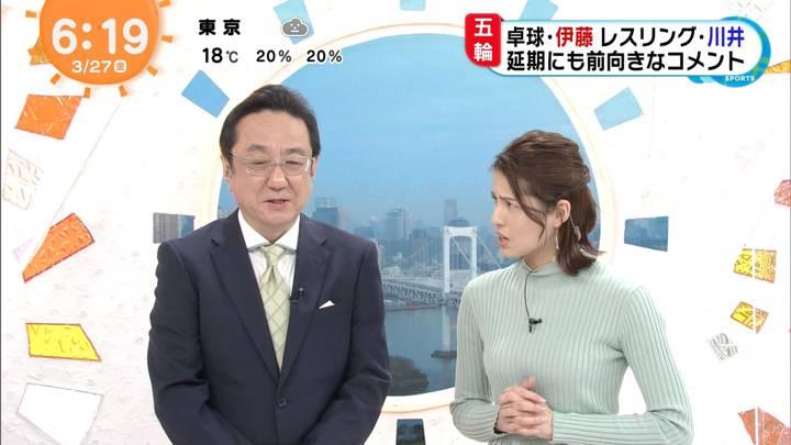 2020年03月27日永島優美の画像07枚目