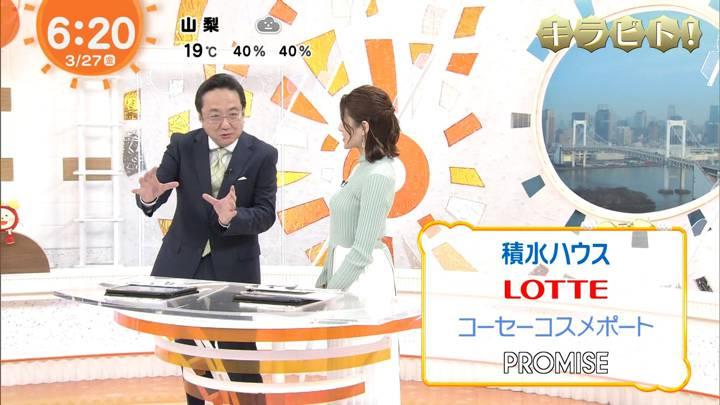 2020年03月27日永島優美の画像08枚目