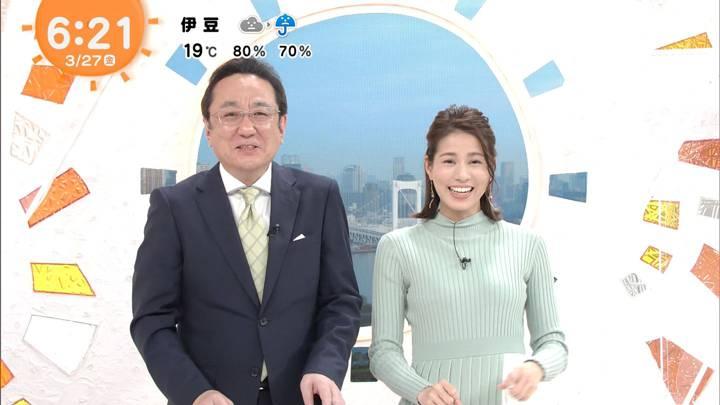 2020年03月27日永島優美の画像09枚目