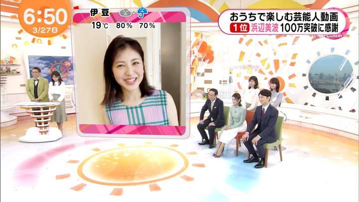 2020年03月27日永島優美の画像11枚目