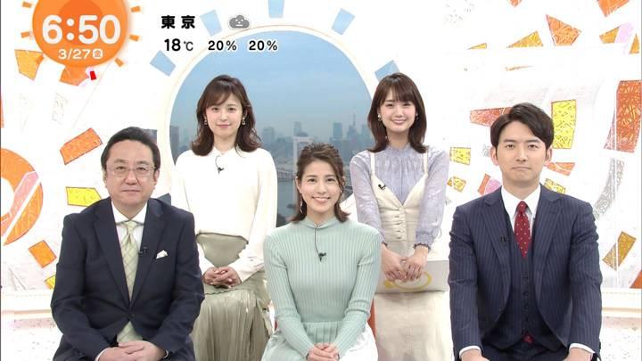 2020年03月27日永島優美の画像12枚目