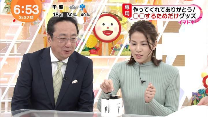 2020年03月27日永島優美の画像13枚目