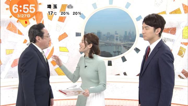 2020年03月27日永島優美の画像14枚目