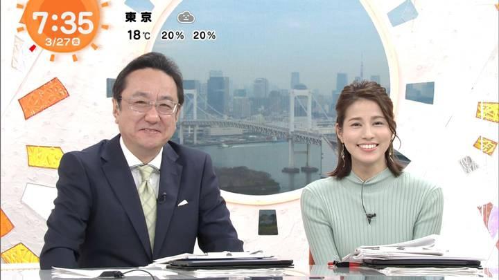 2020年03月27日永島優美の画像15枚目