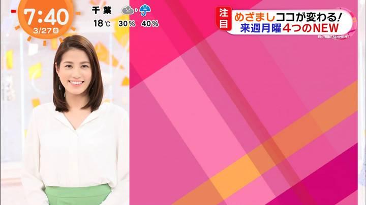 2020年03月27日永島優美の画像16枚目