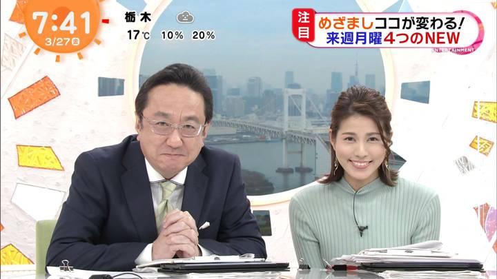 2020年03月27日永島優美の画像17枚目