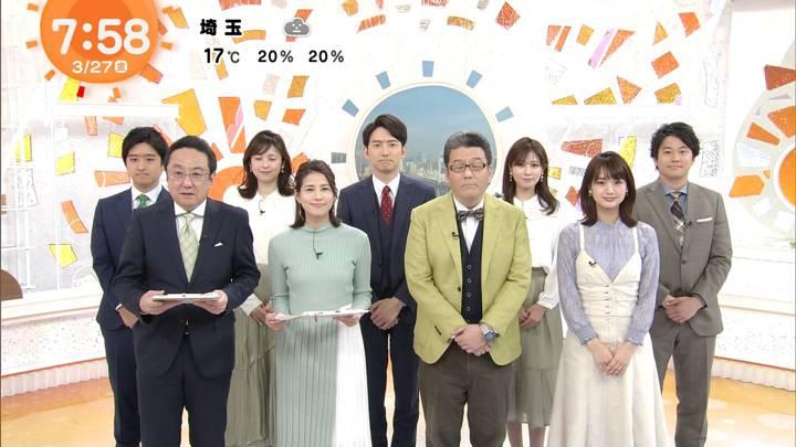 2020年03月27日永島優美の画像18枚目