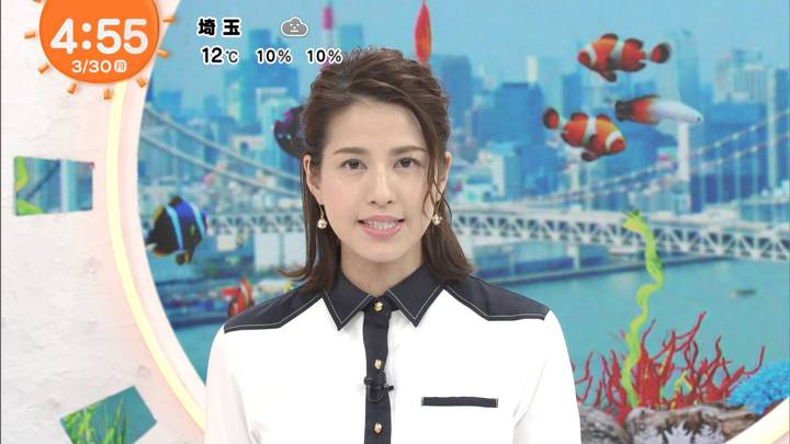 2020年03月30日永島優美の画像01枚目