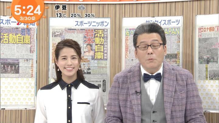 2020年03月30日永島優美の画像03枚目