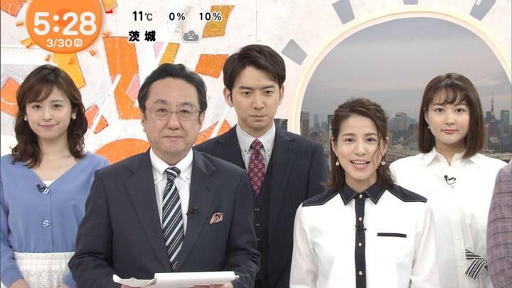 2020年03月30日永島優美の画像04枚目