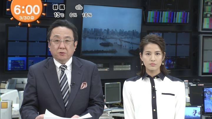 2020年03月30日永島優美の画像05枚目