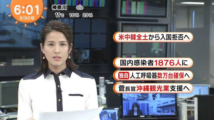 2020年03月30日永島優美の画像06枚目