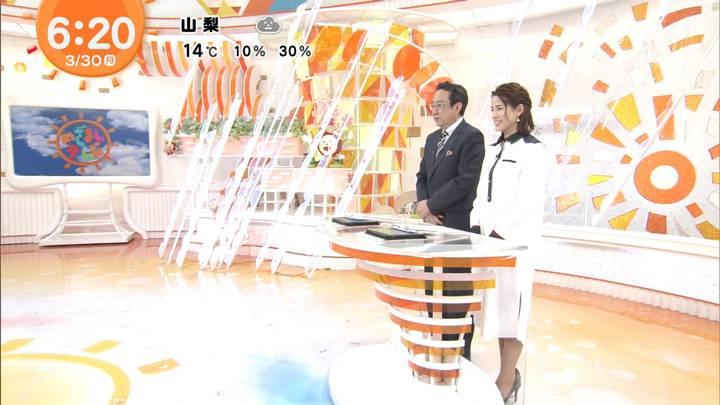 2020年03月30日永島優美の画像07枚目