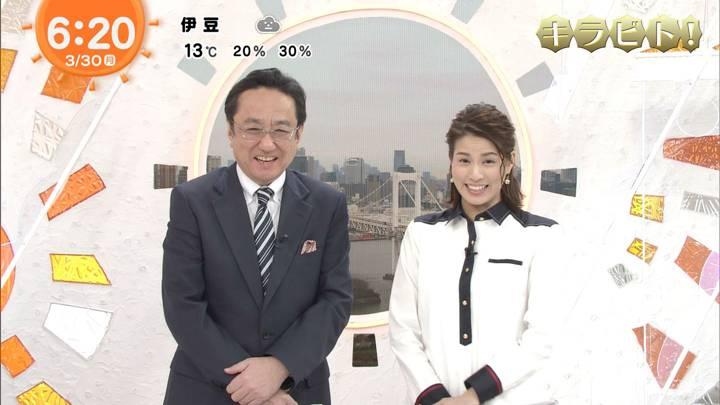2020年03月30日永島優美の画像08枚目