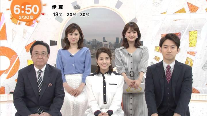 2020年03月30日永島優美の画像10枚目