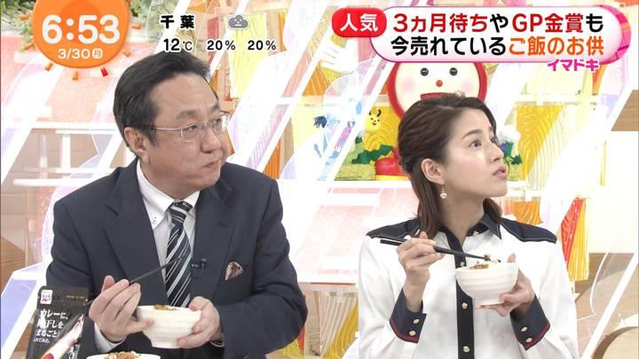2020年03月30日永島優美の画像11枚目