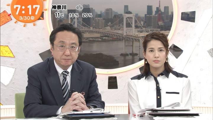 2020年03月30日永島優美の画像13枚目