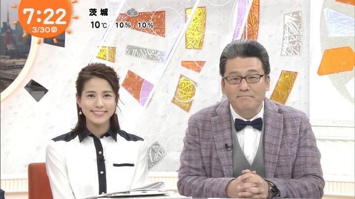 2020年03月30日永島優美の画像14枚目