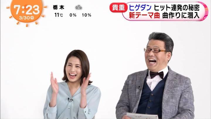 2020年03月30日永島優美の画像15枚目