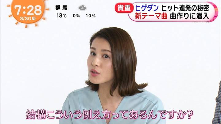 2020年03月30日永島優美の画像16枚目